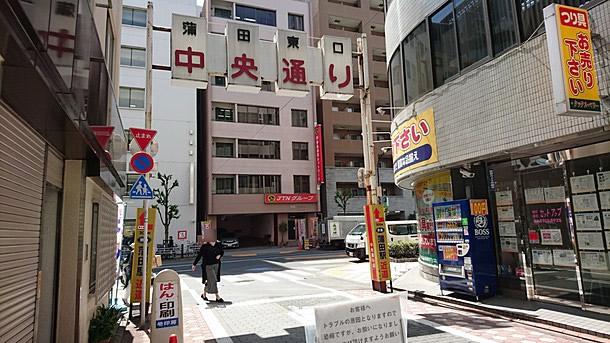 蒲田 商店街
