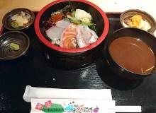 魚が旨い謎の店。UROKOのランチ!心斎橋で新鮮な魚が旨い店
