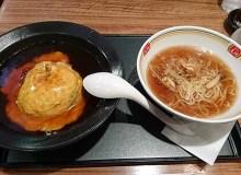 餃子の王将難波南海通り店のワンコインランチ!安いけど難ありか?