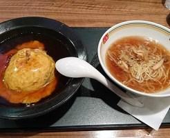 餃子の王将 難波南海通り店ワンコインランチ
