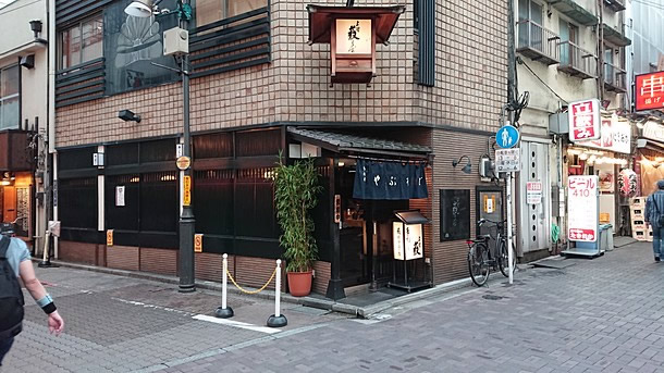 上野藪そば