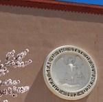 Photo from NM Legislature