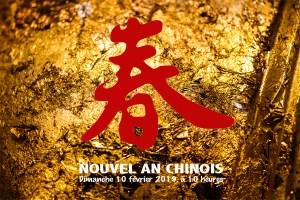 Fête du nouvel an chinois 2019