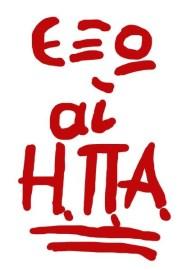 e3w ai HPA_1