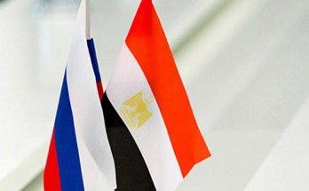 Египет, Россия