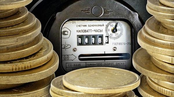 Долги за электроэнергию