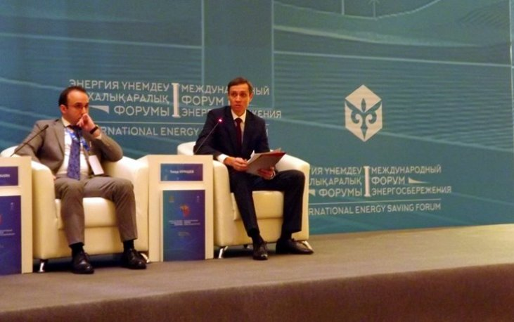 IESF- фото 6 Форум по Энергосбережению в Казахстане