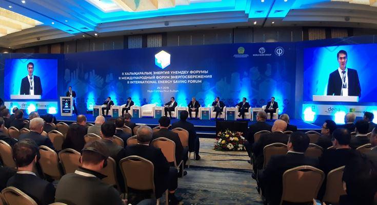 Международный форум энергосбережения