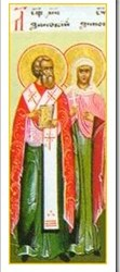 October 30, 2016 Twenty-fourth Sunday after Pentecost, Octoechos Tone 7; The Holy Martyrs Zenobius and Zenobia His Sister (284-305); Passing into eternal life of Blessed Priest-martyr Olesky Zarytsky (1963), Pastor of Strutyn near Zolochiv, and Siberia, Martyr