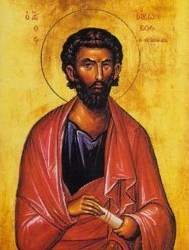 October 9, 2016 21st Snday after Pentecost, Octoechos Tone 4; The Holy Apostle James, Son of Alpheus