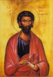 October 9, 2017; Holy Apostle James, Son of Alphaeus