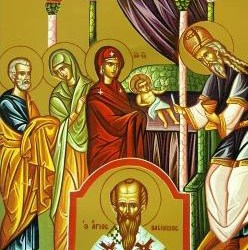 Sunday, January 1, 2017 Sunday before Theophany, Octoechos Tone 8; The Circumcision of Our Lord, God and Saviour Jesus Christ; Our Father Among the Saints Basil the Great, Archbishop of Caesarea in Cappadocia