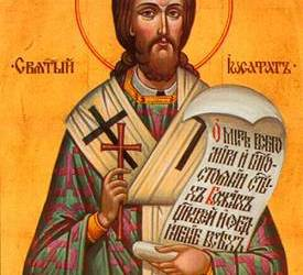 November 12, 2016 The Holy Priest-Martyr Josaphat, Archbishop of Polotsk