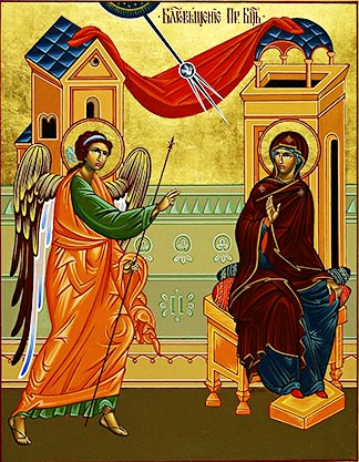 March 25, 2017 The Annunciation of Our Most Holy Lady, the Mother of God and Ever-Virgin Mary; Passing into Eternal Life (1944) of Blessed Omelian (Emil) Kovch, Priest of Peremyshliany and Martyr of Majdanek