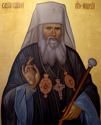 Recognition of Metropolitan Andrey's Heroic Virtue – Now Venerable Andrey