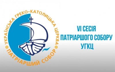 2015 Patriarchal Sobor Resolutions
