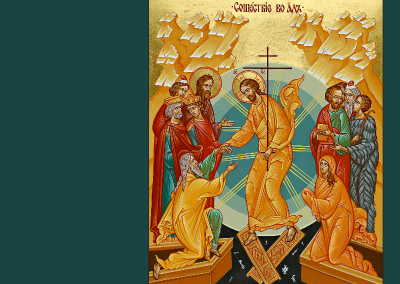 CHRIST OUR PASCHA, the Catechism of the Ukrainian Catholic Church, is now published and available!
