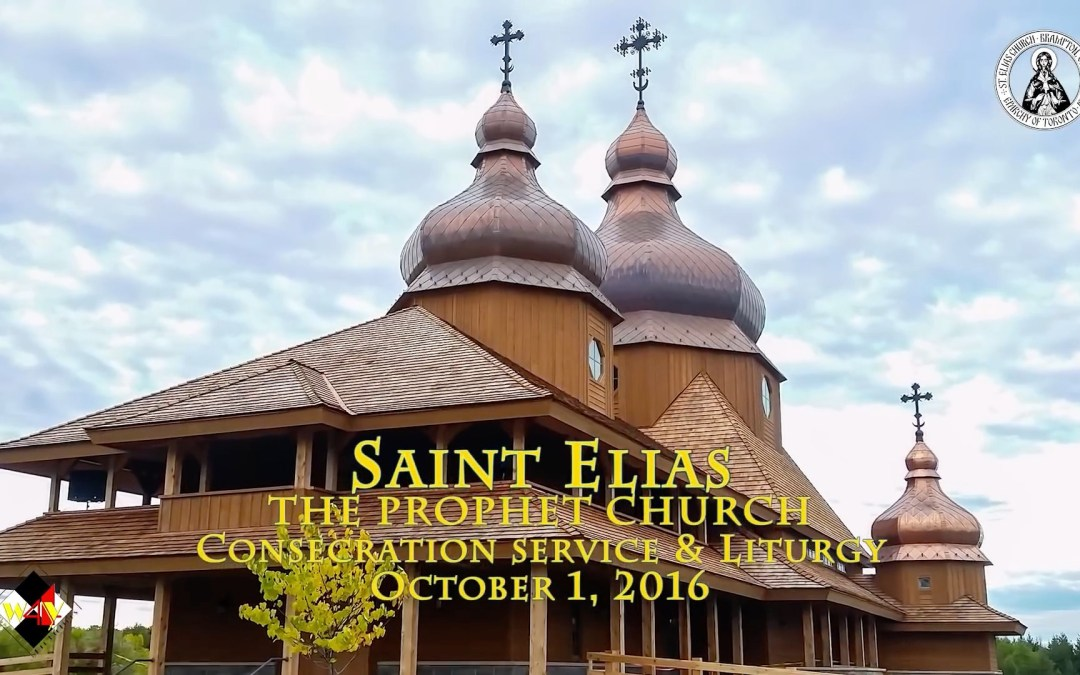 VIDEOS: Saint Elias the Prophet Church Consecration Service (Highlights and Full Video)