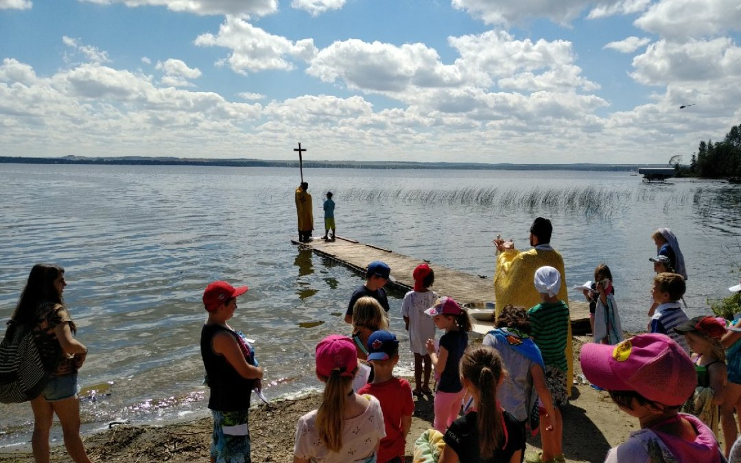 Photos: Camp Oselia 2017 – Wabamun Lake Blessing