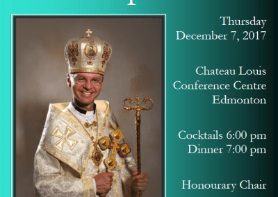 8th Annual Bishop's Gala: Dec 7, 2017