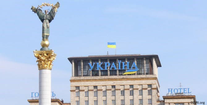 Draft National Security Strategy of Ukraine: an initial overview