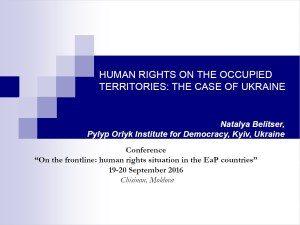 2016-09_hr-on-occupied-territories-of-ukraine_cp-eng