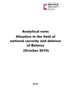 2016-11_belarus-security-and-defense-october2016_pb-eng