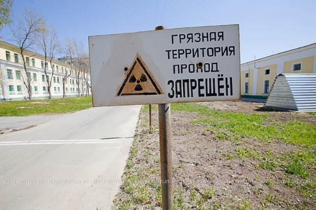 Venemaa tunnistas kõrget radioaktiivsust