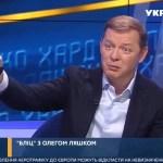 Ukraina poliitik: Me läheme Moskvasse välja ja paneme linna põlema nagu Napoleon seda tegi