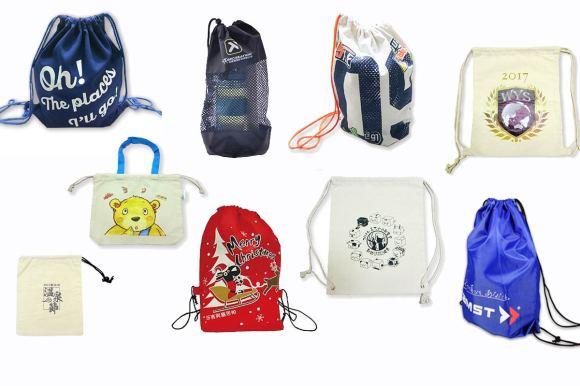 客製化束口袋款式後揹包、收納袋、防塵袋都可訂做