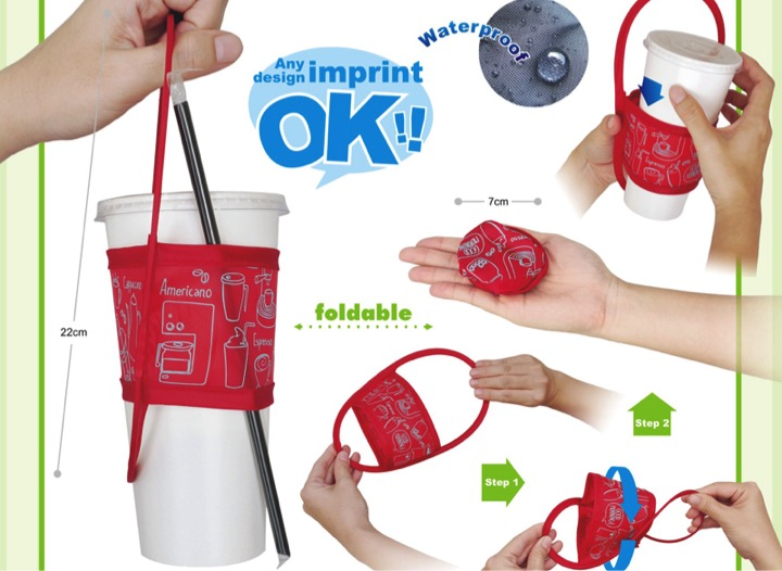 飲料提袋印刷客製不同顏色可選擇
