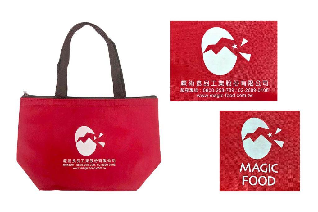 少量客製化保溫保冷袋-尼龍網版單色印刷-誼源國際