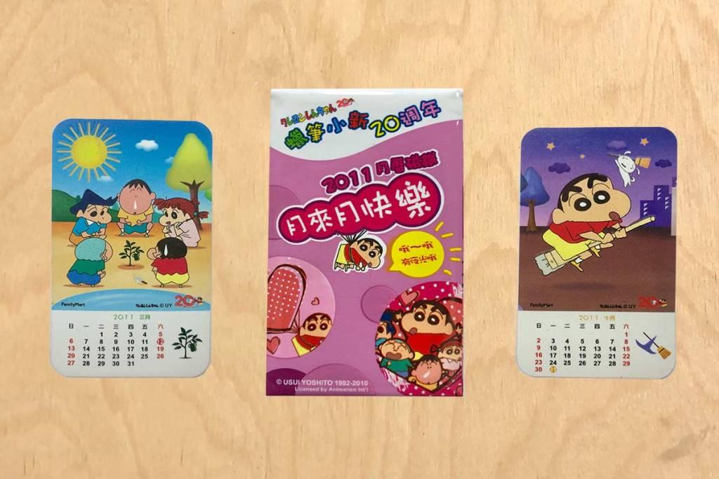 平面月曆軟磁鐵-誼源國際