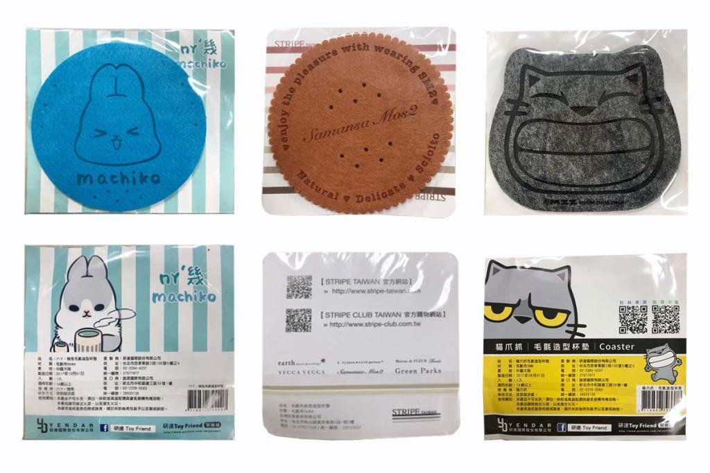 訂製羊毛氈杯墊及包裝-誼源國際