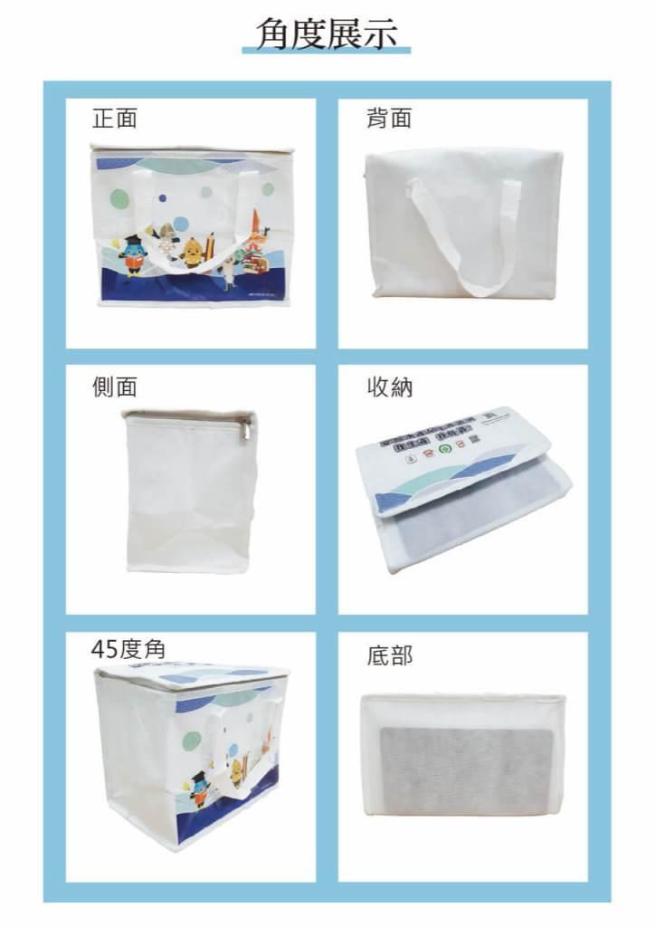 冷凍宅配包裝保冷袋收禮美觀容易收納折疊