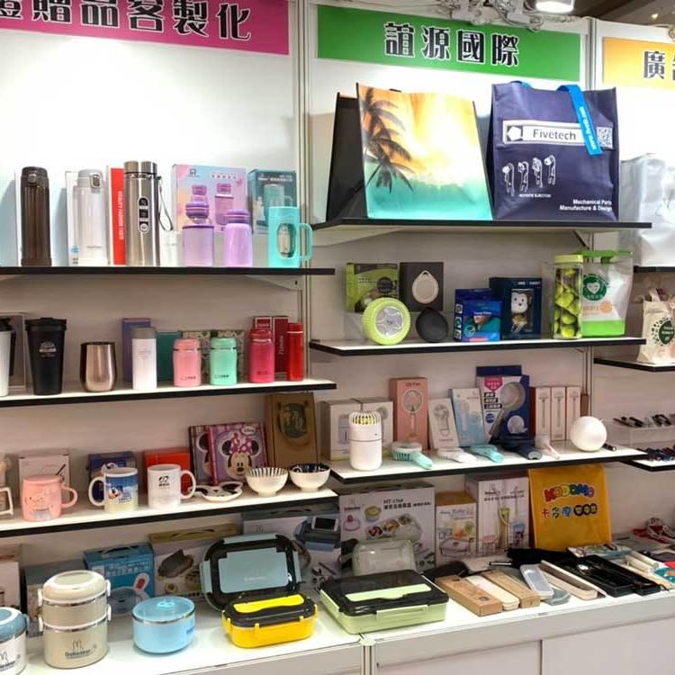 台北國際禮品文具暨文創展-生活用品