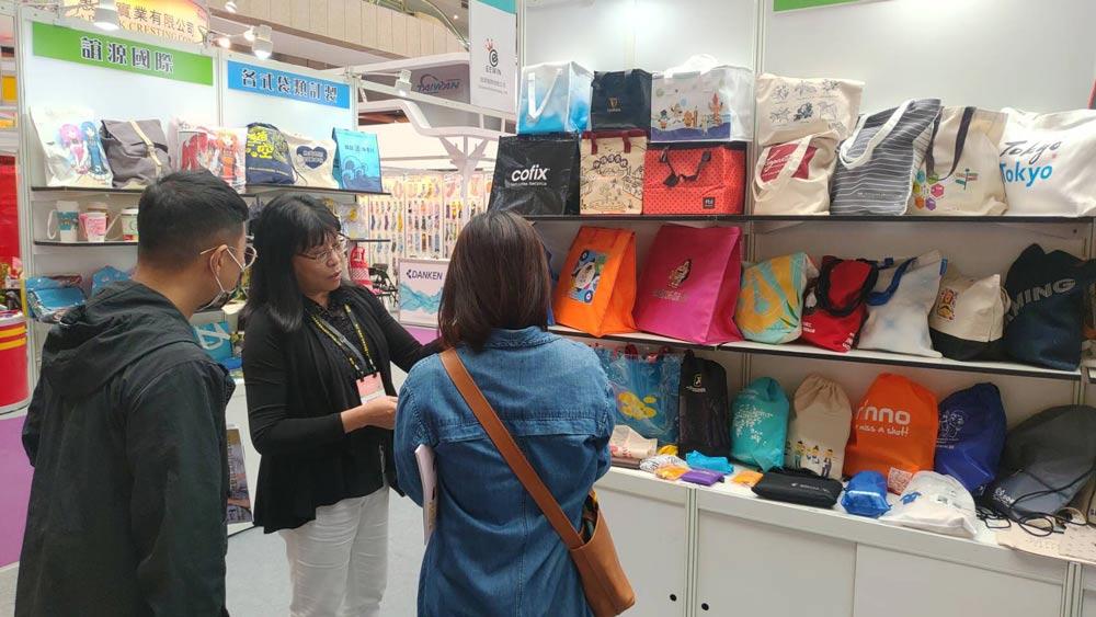 台北國際禮品展-客製袋子印刷推薦
