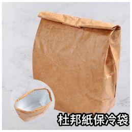 杜邦紙水洗牛皮紙客製保冷袋