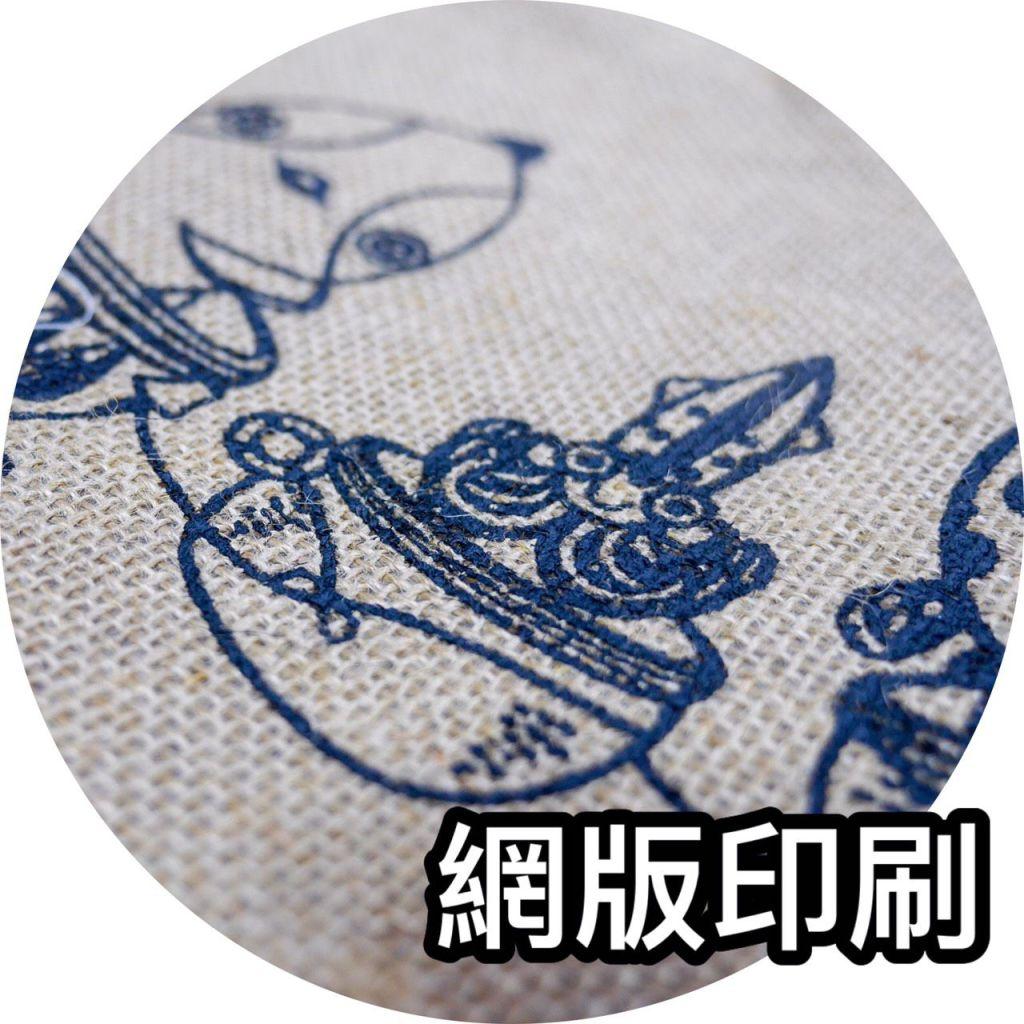 客製化束口袋印刷-網版印刷
