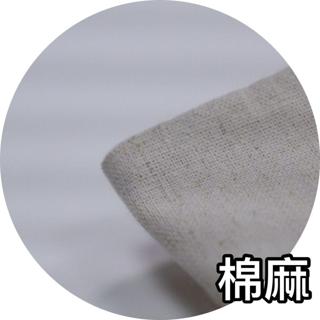 麻布袋面料:棉麻