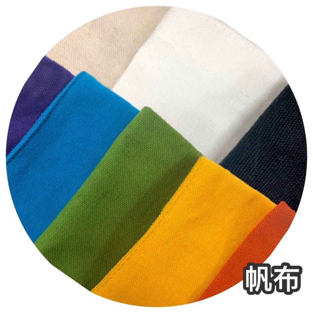帆布包客製化|三款實用外出包訂製提案,提袋客製、帆布印刷,帆布日式手挽袋 、帆布重磅水桶包、拼接帆布包,帆布最大的特點就是堅固耐磨,做成袋類產品不僅簡約又百搭,是不少族群外出必備的小物,也是不少文創業者及公司企業指定選用的材質,作為外出購物的環保袋、畢業禮物、企業贈品或是活動紀念品都非常適合!