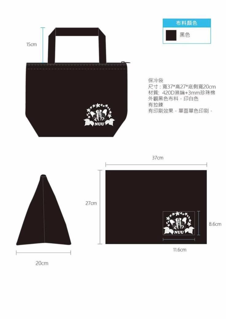學校週年紀念品推薦二 : 便當袋|誼源國際