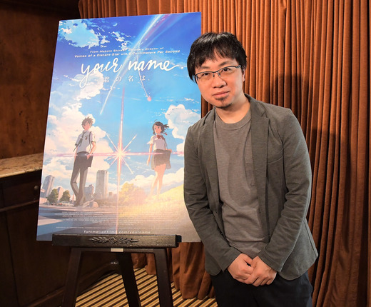 """DECEMBER 05: Director Makoto Shinkai speaks at the """"Your Name"""" press conference at Montage Beverly Hills on December 5, 2016 in Beverly Hills, California. (Photo by Charley Gallay/Getty Images for Funimation)"""