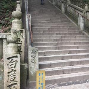 金刀比羅への階段はかなり長い