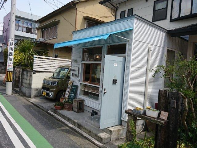 高知のパン屋ATOAcafeアトアカフェ