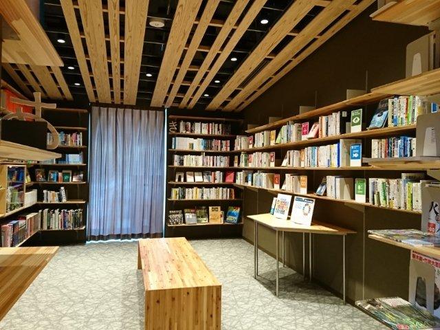 雲の上の図書館の蔵書