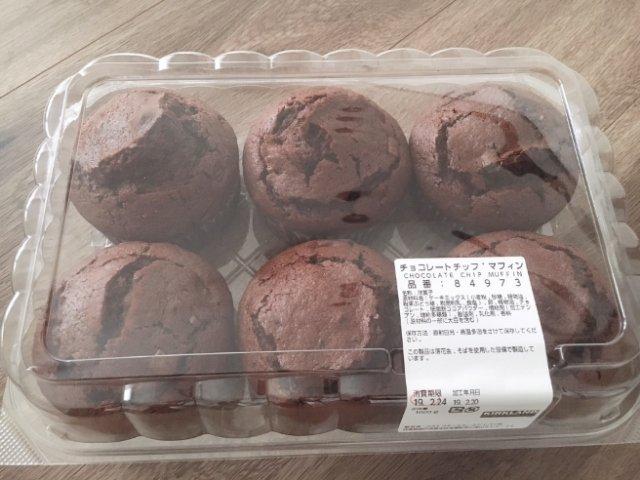 コストコのチョコレートマフィン