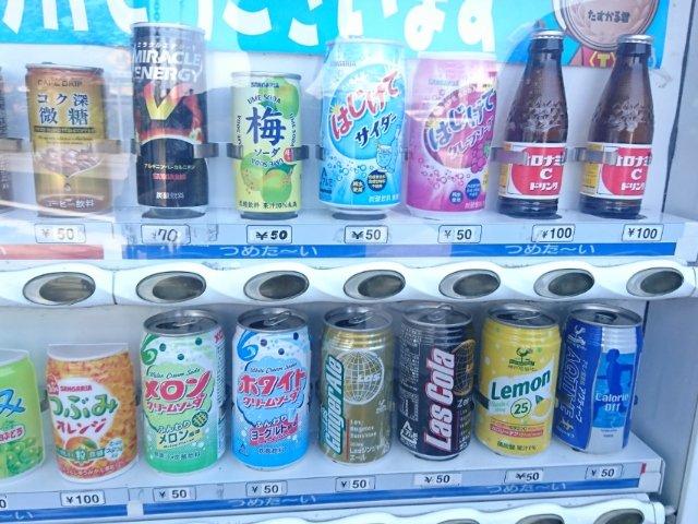 50円自販機の缶やビンジュース
