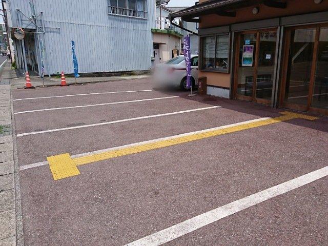 霧生園の駐車場