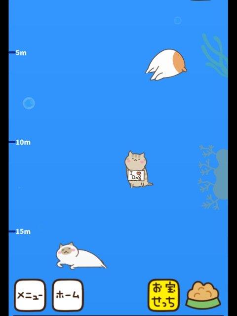 ねこ釣りゲーム画面